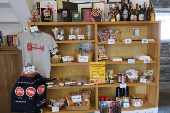 「ベアレン醸造所」の工場で販売されていたグッズやお土産品。