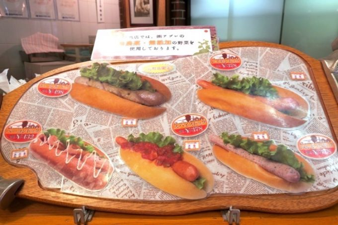 レイモンハウス元町店のホットドッグ食品サンプル