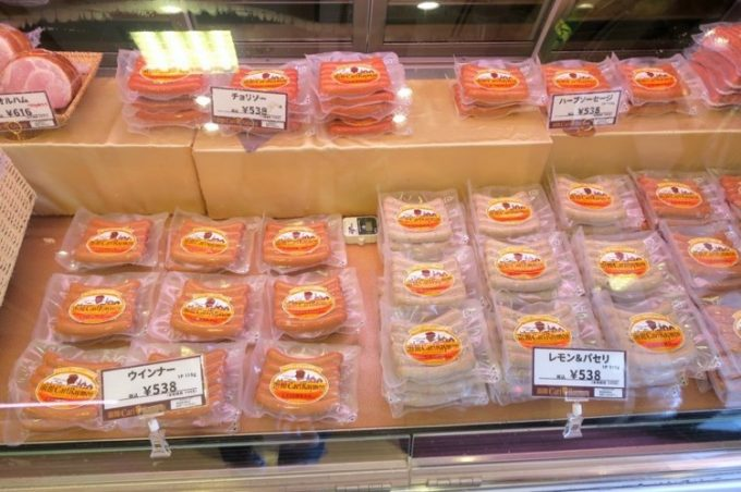 レイモンハウス元町店で販売されている加工肉類(その2)