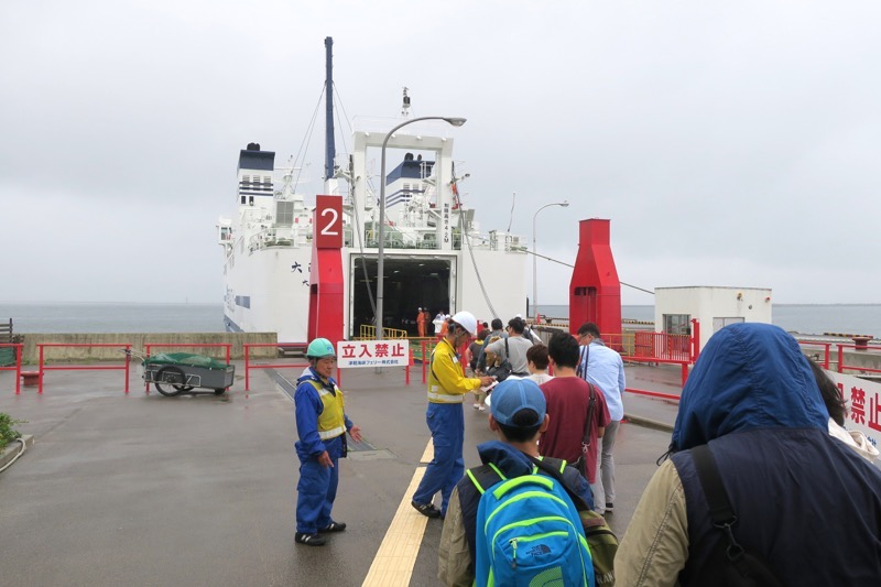車輛乗船口からの乗船だった。