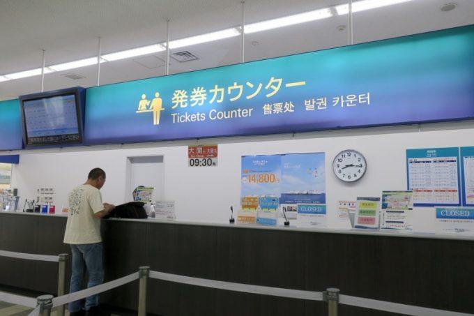 函館フェリーターミナルのカウンターでチェックインを済ませる。