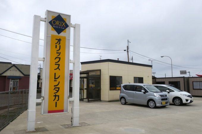 大間フェリーターミナル付近にあるレンタカー会社は、このオリックスレンタカー 大間フェリー埠頭店しかない。