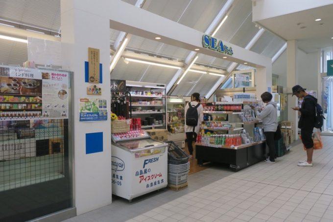 コンビニ的な売店「SEAちゃん」