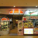 MEGAドン・キホーテ函館店2階にある「パーラーフタバヤ」。