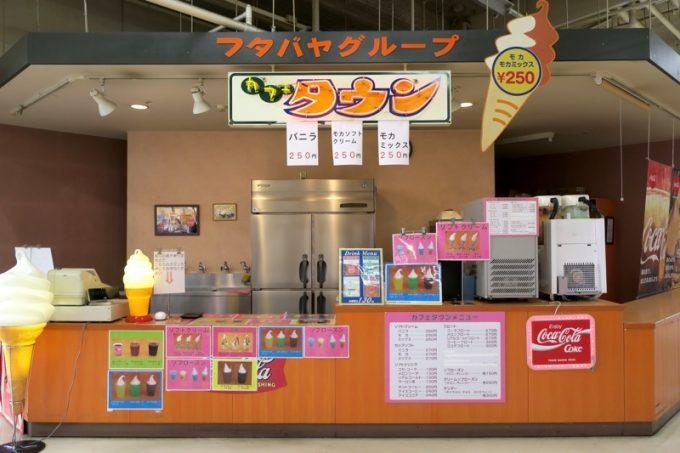 イオン上磯店フードコート内「カフェタウン」はフタバヤグループなので、ソフトクリームがある。