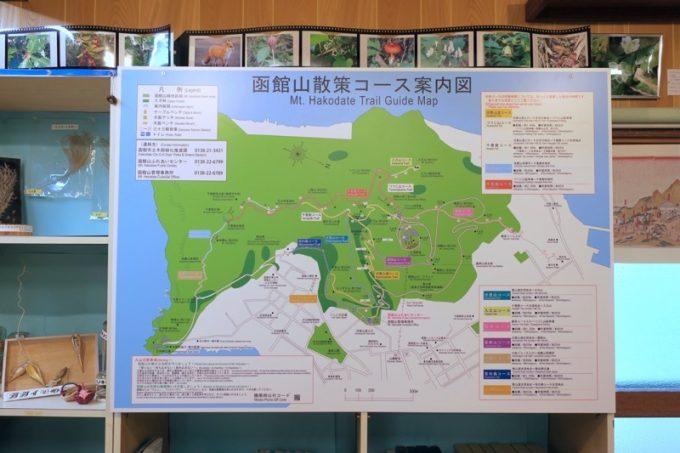 函館山散策コース案内図があった。
