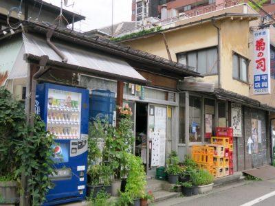 盛岡の角打ち「平興商店」に行ってきた。