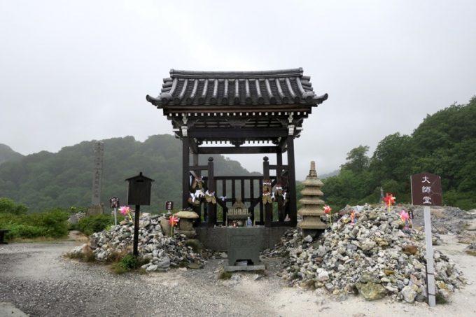 恐山の慈覚大師堂。
