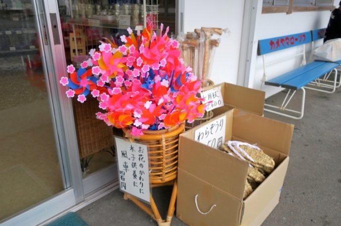 売店には色鮮やかな風車が売られていた。