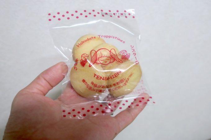 「トラピスチヌ修道院」のクッキー(5枚、300円)