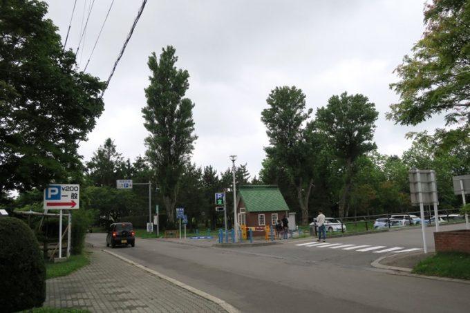 はこだて市民の森の駐車場は、200円で停められる。