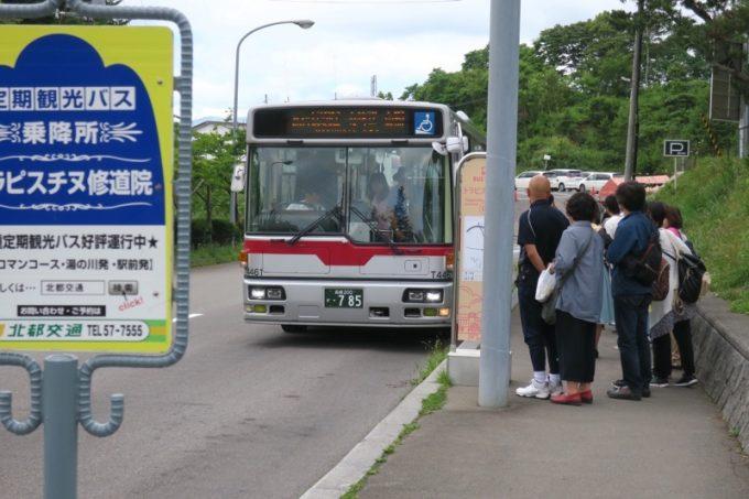 公共交通機関で行くなら、シャトルバスが便利だ。