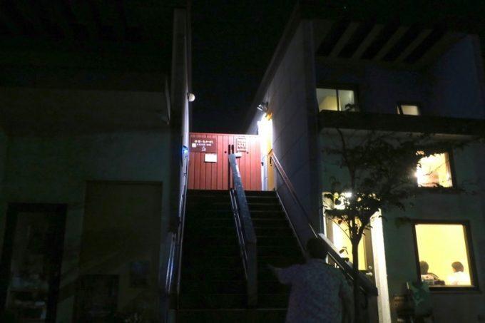 函館・宝来町にある「China Bar北斗星」が入居する建物。お店は2階にある。