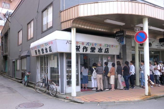青森駅付近のアーケード街を歩いていると、人だかりができているお店をみつけた。
