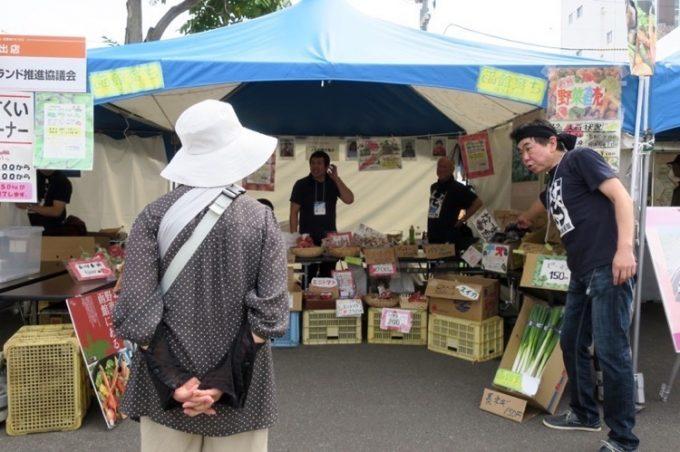 函館農水産物ブランド推進協議会のブース