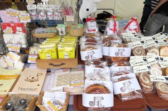 秋田犬グッズも売られていた。