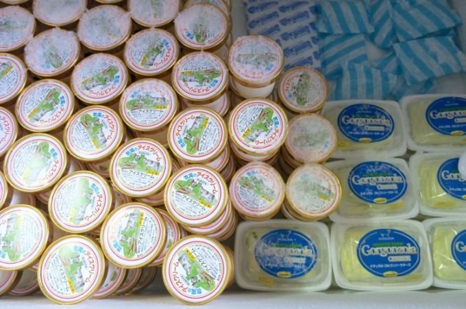久保田牧場のアイスクリームやゴルゴンゾーラチーズ