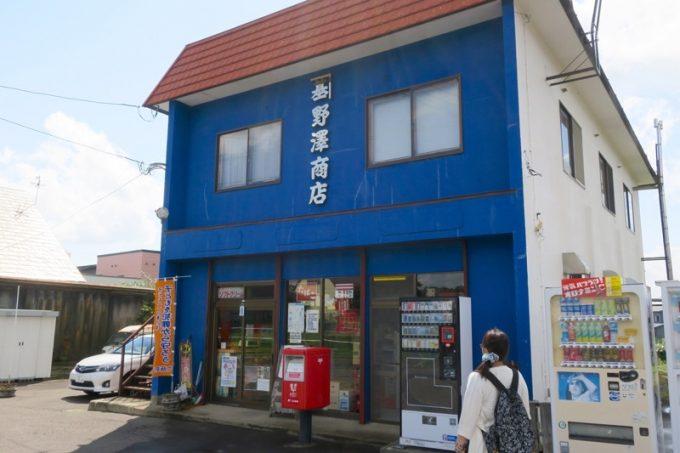 七飯町・旧国道5号線沿いにある「野澤商店」の外観