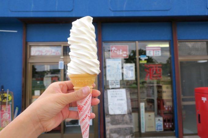 7段巻きのソフトクリーム。