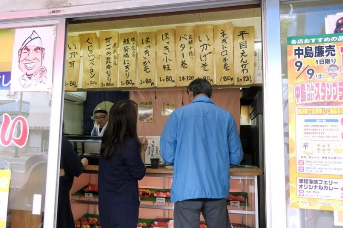 シゲちゃんすしはとても狭いので、店先で食べることにした。