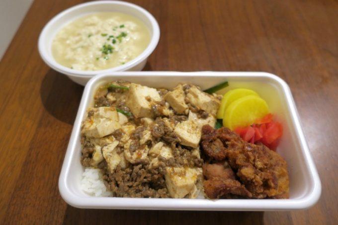 麻婆豆腐丼(350円)とゆし豆腐(100円)