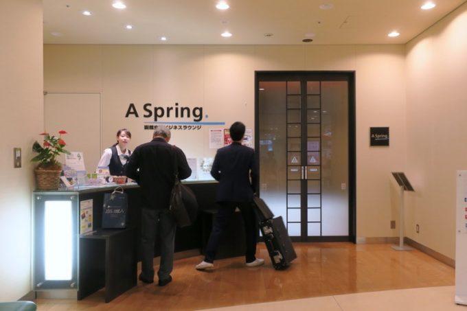 函館空港国内線ターミナル2階にあるラウンジ「A SPRING」の入り口。