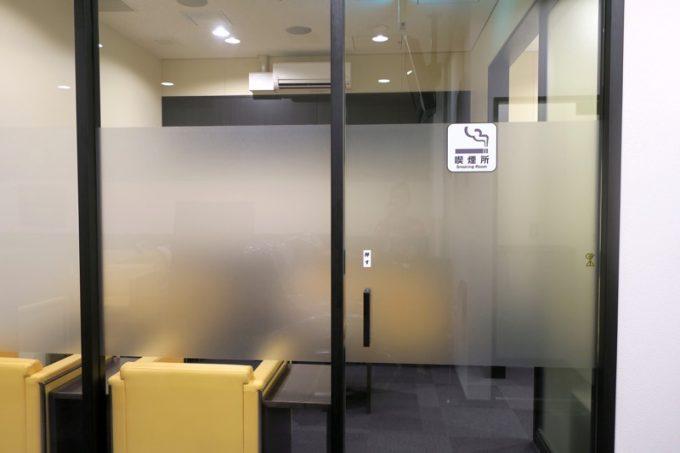 函館空港国内線のカードラウンジは完全分煙。