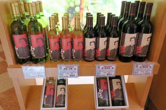 エチケットに土方歳三が描かれた、いかにもというお土産ワインも。