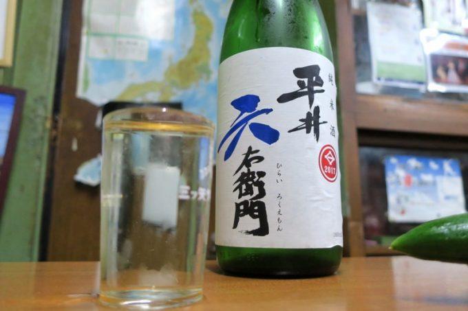 菊の司・平井六右衛門の生酒(もっきりで330円)、ジューシーでフルーティー。柔らかな酸味も。