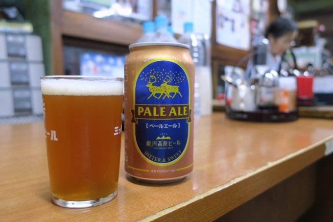 岩手のクラフトビール、銀河高原ビールのペールエール(288円)からスタートした。