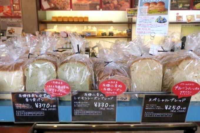 菓子パンやお惣菜パン、食パンなどいろいろな商品が販売されている。