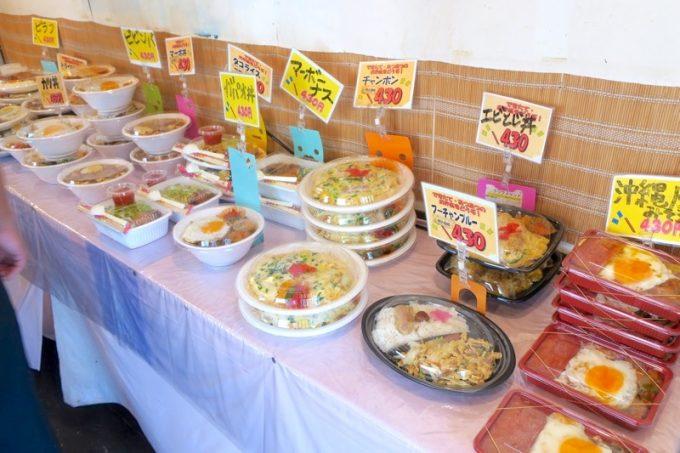 「弁当とそば まんま家」の店内で売られるお弁当(その1)