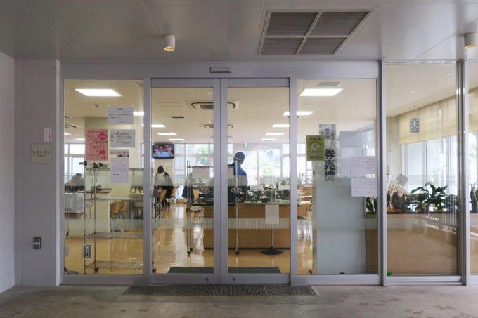 「那覇市役所本庁舎レストラン」の入り口。
