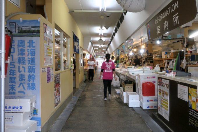 「青森魚菜センター」の内部(その1)