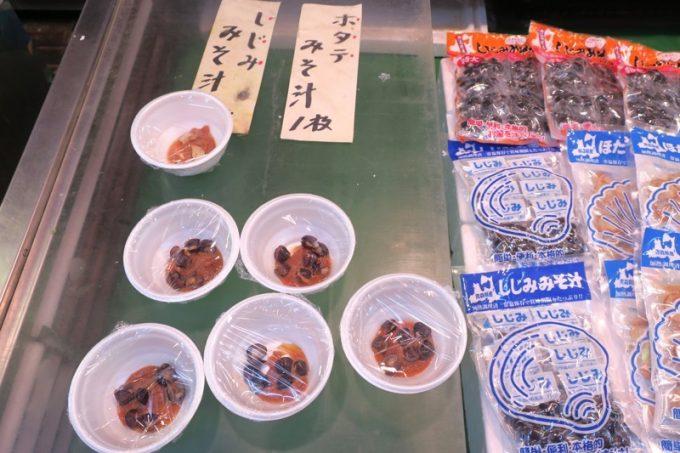 手持ちのチケットがなかったが、聞いてみると味噌汁は現金(シジミのみそ汁130円)で購入することができた。