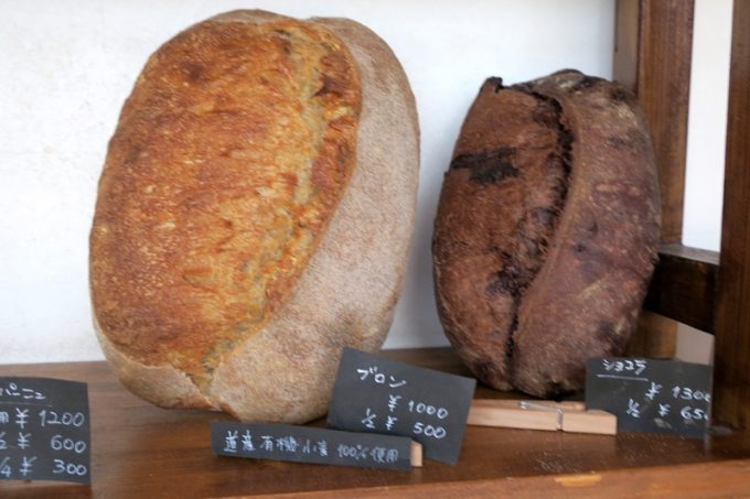 「おおば製パン」のブロンとショコラ。