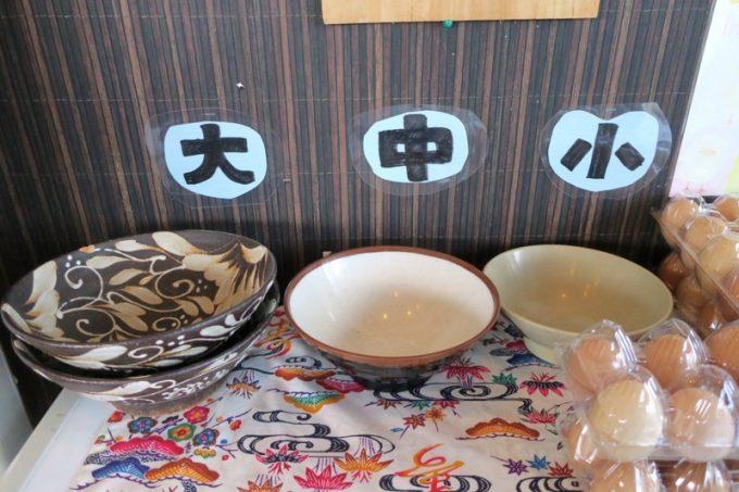 沖縄そばのサイズは3種類。