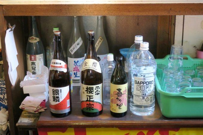 日本酒類はどれも1杯200円。