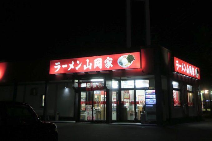 産業道路沿いにある「ラーメン山岡家 函館鍛治店」の外観。