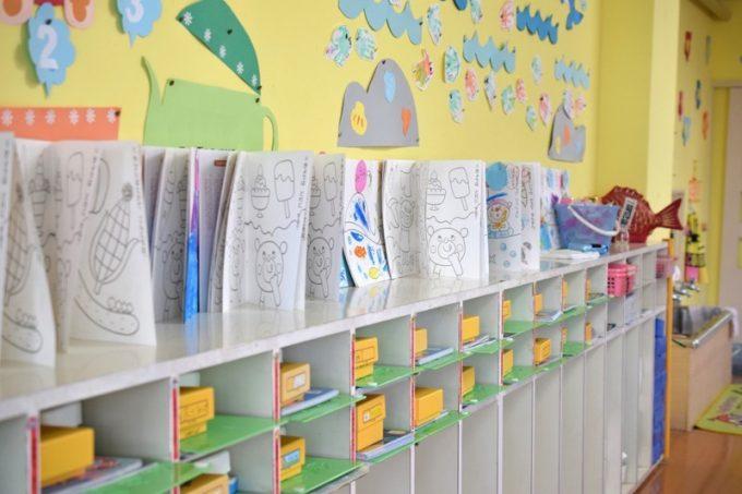 保育園や幼稚園のイメージ