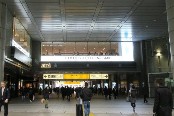 品川駅直結のアトレ品川3階「FOOD&TIME ISETAN」へ急ぐ。