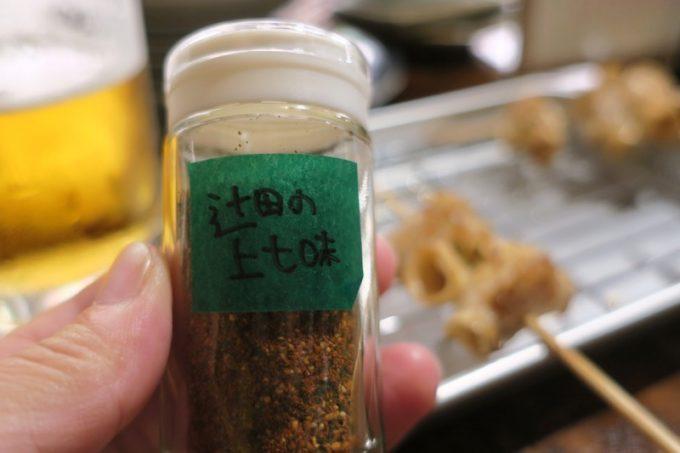もつ焼きには、辻田の上七味をかけてもウマい