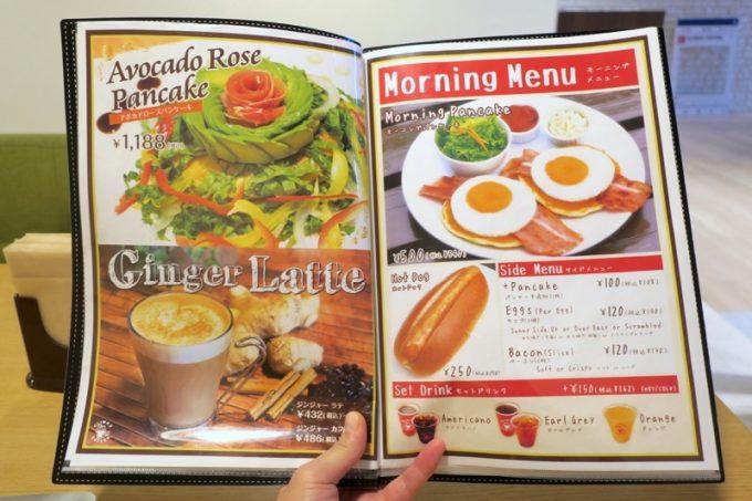 「クライマックスコーヒー北谷ハンビー本店」のメニュー表(その1)