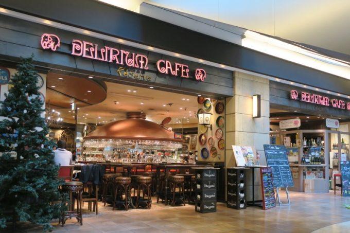 赤坂Bizタワーにある「デリリウムカフェ レゼルブ(Delirium Cafe Reserve)」の外観。