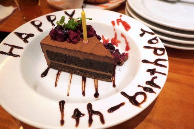 誕生日と伝えると、チョコレートケーキ(700円)をデコレーションしてもらえた。