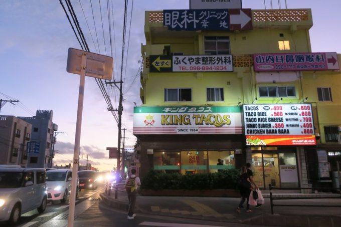 宜野湾の国道330号線沿いにある「キングタコス長田店」の外観。