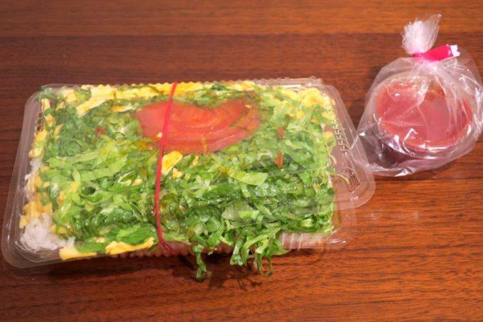 「キングタコス長田店」のタコライスチーズ野菜(700円)