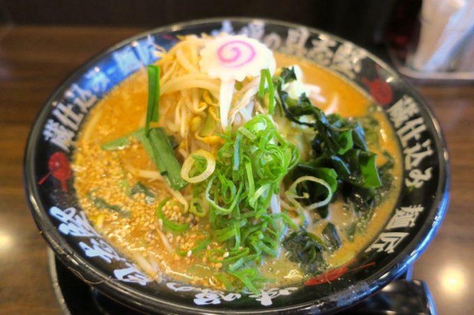 「味噌の具志堅」野菜たっぷり味噌らーめん(690円)