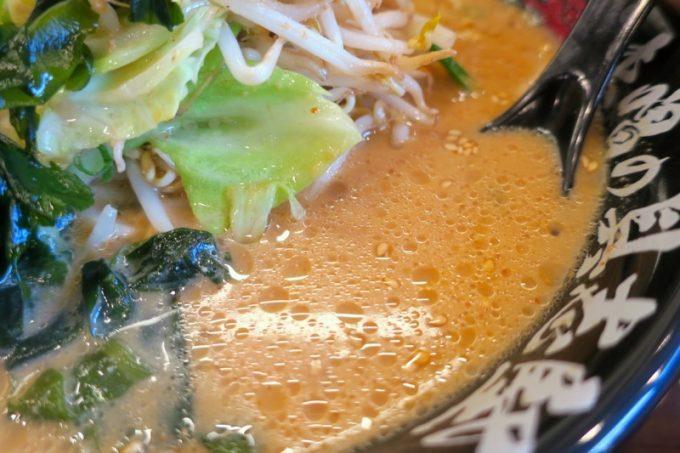 濃厚スープに、なるほど!と声を上げてしまう。
