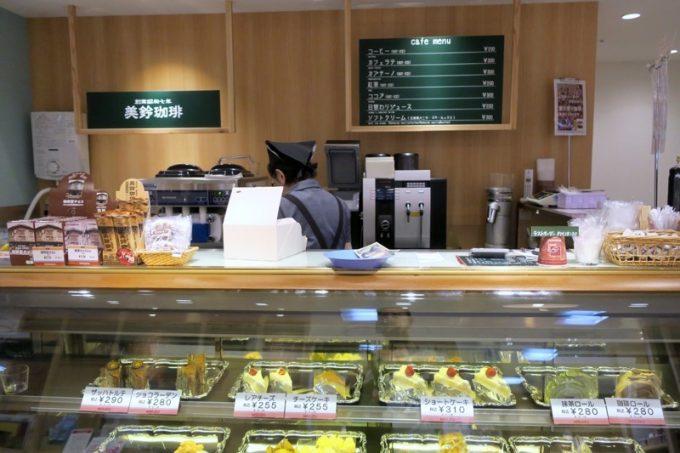 「コーヒーケーキショップ美鈴 中合函館 棒二森屋店」の外観。